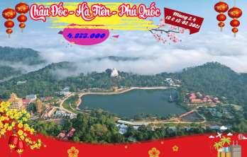 TOUR TẾT : HÀ TIÊN - PHÚ QUỐC